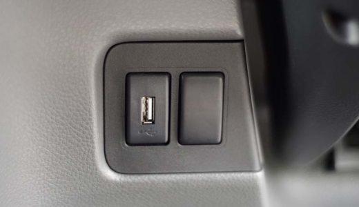 NV200 空きスイッチパネルへUSB充電ポートの取り付け