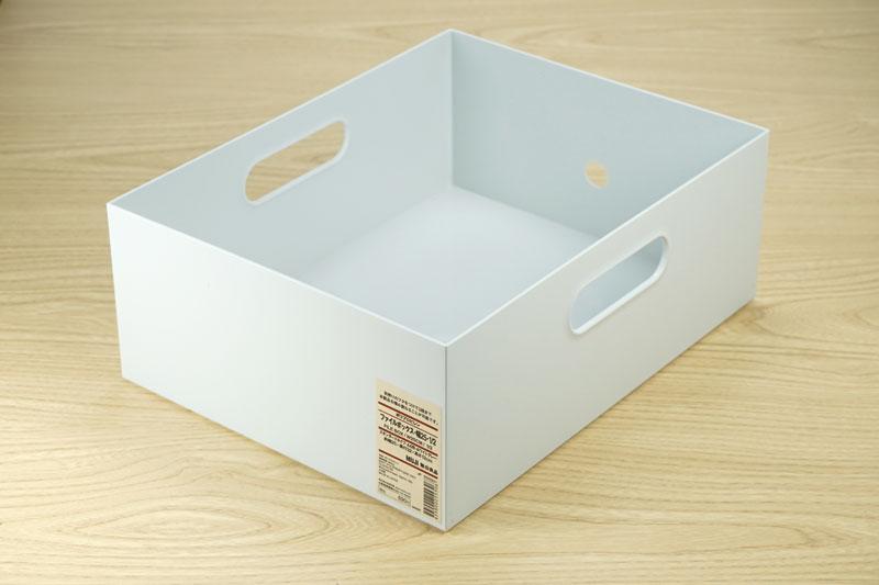 無印良品 ポリプロピレンファイルボックス