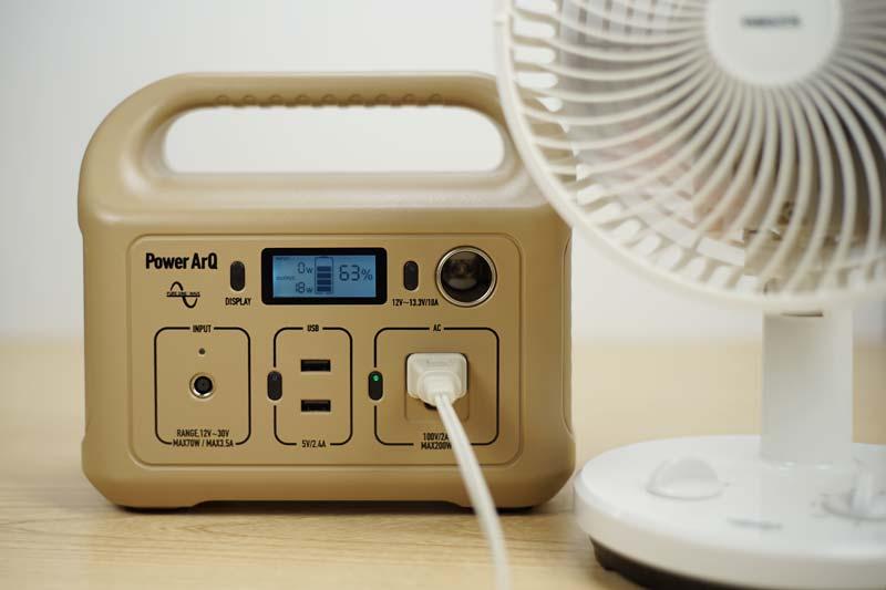 SmartTap PowerArQ mini と扇風機
