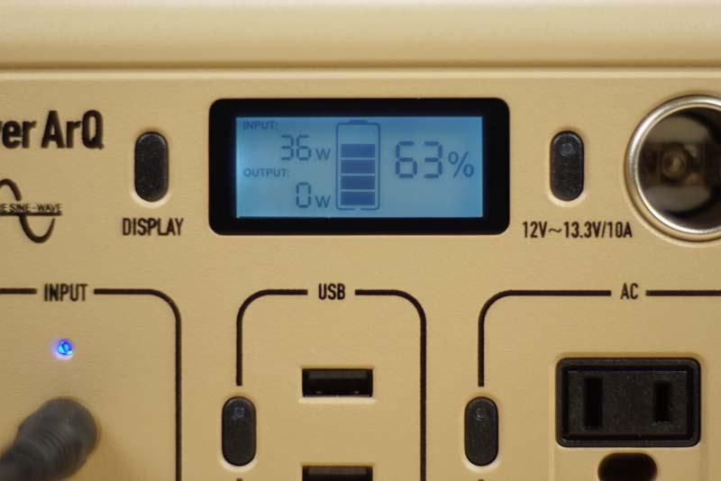 SmartTap PowerArQ mini シガーソケット充電