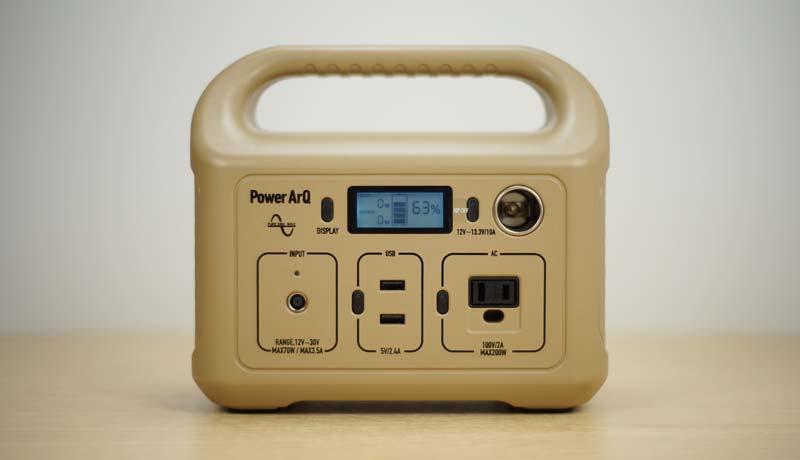 SmartTap PowerArQ mini