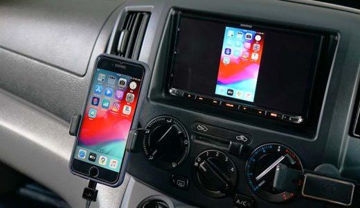 iPhoneをHDMI、RCAでカーナビにミラーリングする方法