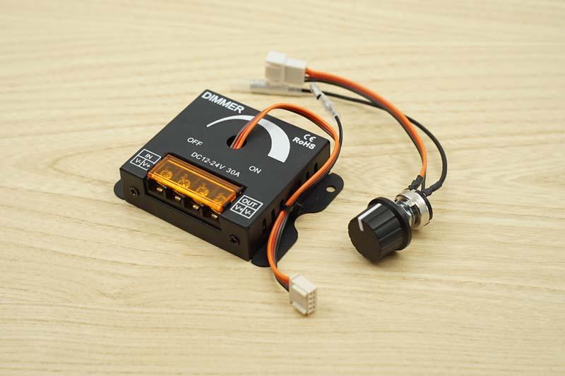 調光器の加工