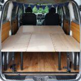 【車中泊ベッドDIY】テーブルとしても使えて、コンパクトに収納できるベッドのベース製作