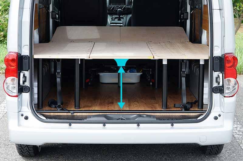 NV200 車中泊ベッドの下の収納高